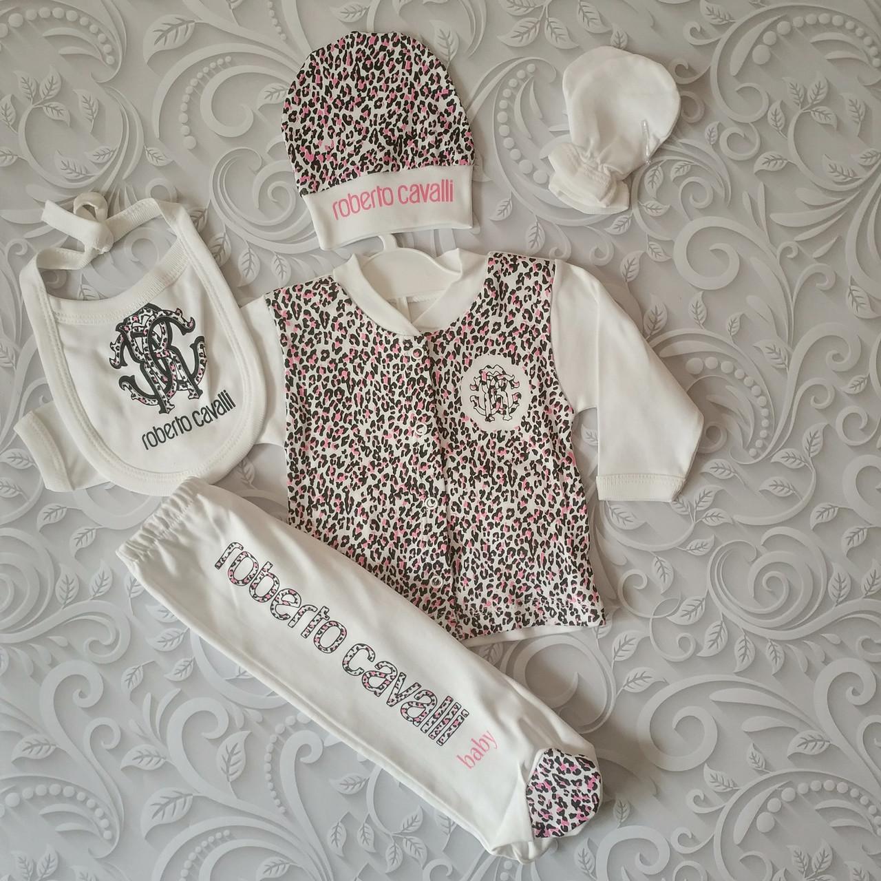 Набор Roberto Cavalli  для новорожденного, 5 предметов