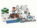 """Конструктор Bela 10960 """"Зимняя рыбалка""""  Майнкрафт, Minecraft 215 деталей, фото 3"""