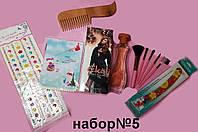 Подарочный набор для женщин из 6 наименований ( набор№5)