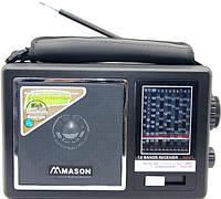 Радиоприемник Mason 891 (сильный прием радиостанций)