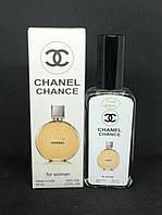 Парфюм Chanel Chance (Шанель Шанс Парфюм 65мл)