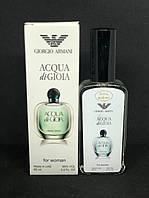 Парфюм Giorgio Armani Acqua Di Gioia (Джорджио Армани Аква Ди Джиоя 65мл)