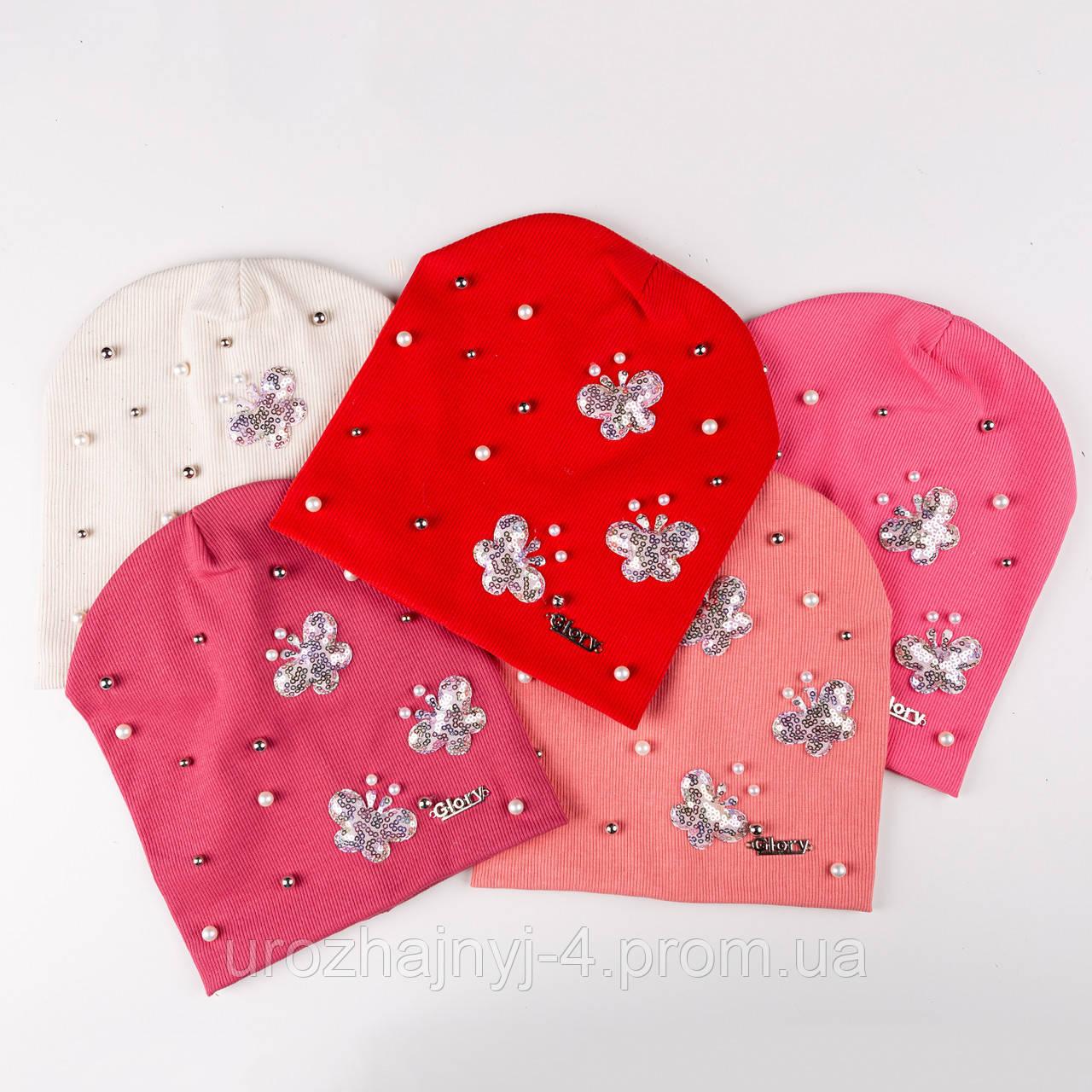 Трикотажная детская шапка на девочку подкладка х/б р50-52 упаковка 5шт
