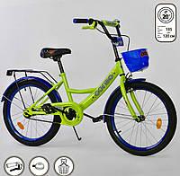 """Велосипед 20"""" дюймов 2-х колёсный G-20424 CORSO, салатовый"""