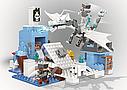 """Конструктор Bela 11266 """"Сражение с ледяным драконом"""" Майнкрафт, Minecraft, 365 деталей, фото 3"""