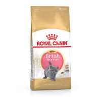 Сухой корм Royal Canin British Shorthair Kitten для котят породы британская кор/ш. до 12 месяцев 2 кг