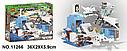 """Конструктор Bela 11266 """"Сражение с ледяным драконом"""" Майнкрафт, Minecraft, 365 деталей, фото 2"""