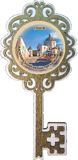 Магнит-ключик. Гошів. Василіянський монастир на Ясній Горі