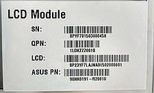 Сенсор (тачскрін) для Asus Fonepad 7(FE375CXG) з рамкою білий, фото 3