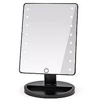 Зеркало для макияжа с подсветкой 16 Large Led Mirror