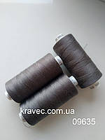 Нитки Coats Epic  09635 120/1000м