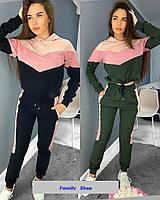 Костюм спортивный,яркий спортивный костюм,женский спортивный костюм,модный спортивный костюм,качественный.