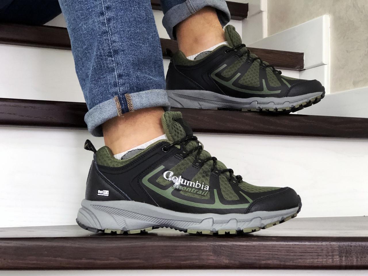 Чоловічі кросівки Columbia Montrail (темно-зелені)
