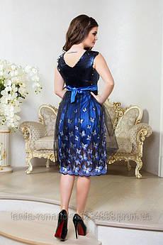 Вечернее платье 8011e Синий L(р) S
