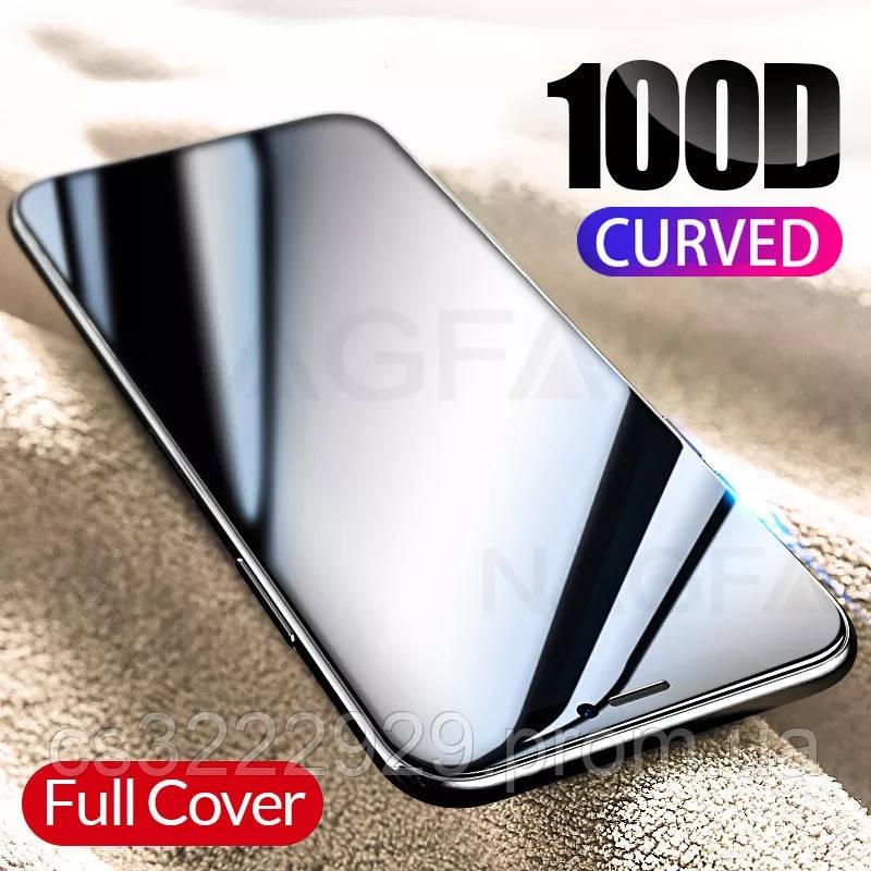 Защитное стекло для iPhoneX с закругленными краями