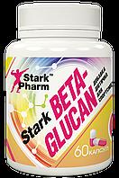 Иммуномодулятор Stark Pharm - Beta-Glucan 250 мг (60 капсул)