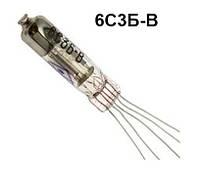 Радиолампа 6С3Б-В