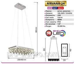 """""""NIRVANA-24"""" Люстра SMD LED 24W 4000K кришталь 720Lm 180-260V"""