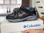 Чоловічі кросівки Columbia Montrail (сіро-чорні з синім), фото 3