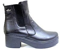 Зимние кожаные женские ботинки от производителя модель НБ5