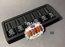 Гель-лак Bluesky набор 6шт, палитра в комплекте №86