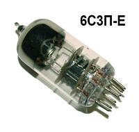 Радиолампа 6С3П-Е