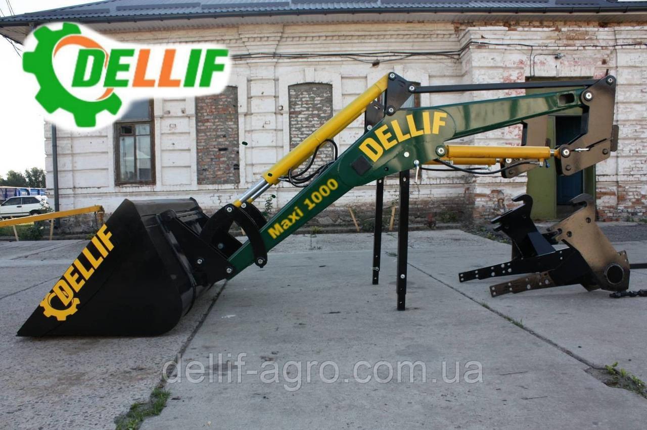Погрузчик на трактор МТЗ, ЮМЗ, Т 40 Dellif Maxi 1000 с ковшом 1.6 м