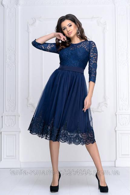 Коктейльное платье с пышной юбкой синего цвета