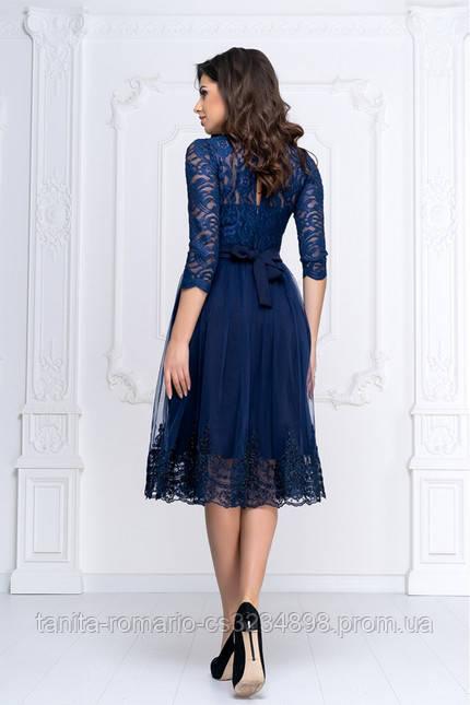 Коктейльное платье с пышной юбкой синего цвета S