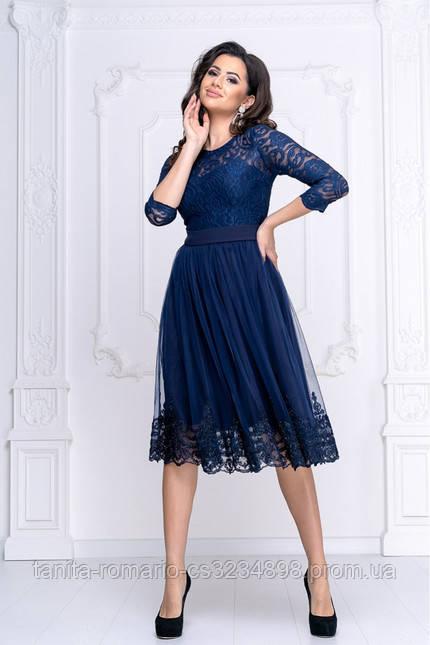 Коктейльное платье с пышной юбкой синего цвета M