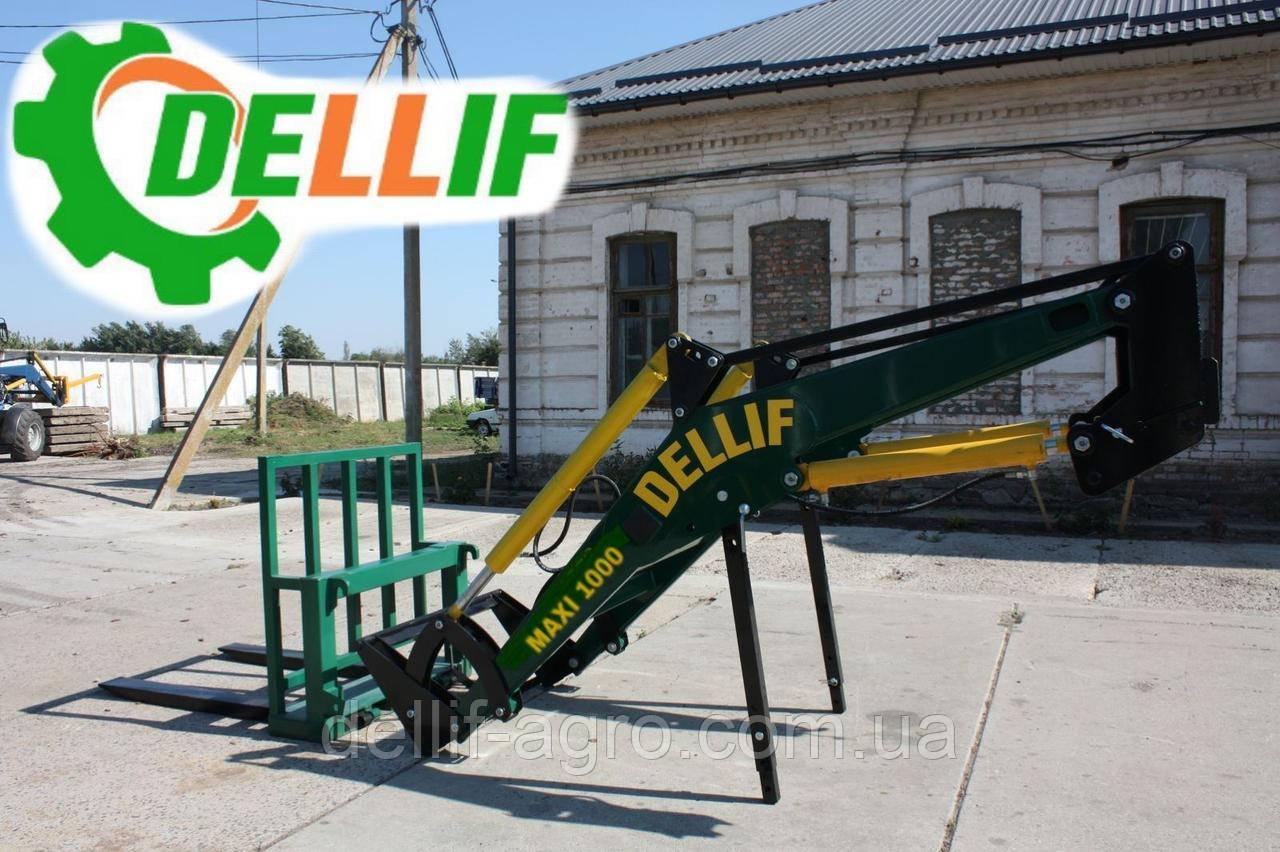 Кун на трактор  МТЗ,ЮМЗ,Т 40 Dellif Maxi 1000 с паллетными вилами