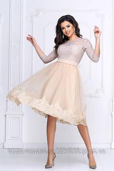 Коктейльное платье с пышной юбкой бежевого цвета