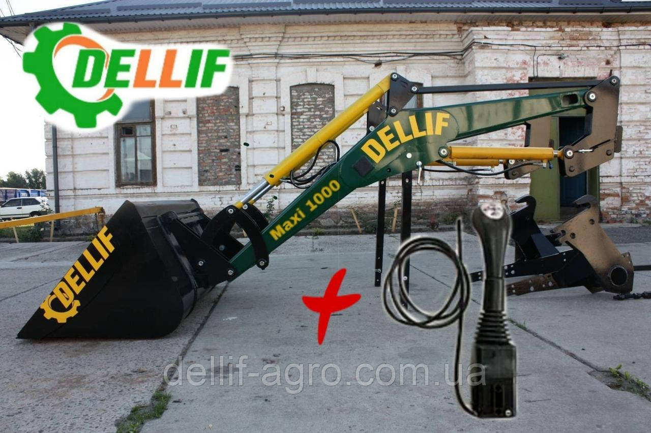 Погрузчик фронтальный на трактор МТЗ,ЮМЗ,Т 40 Dellif Maxi 1000 с джойстиком