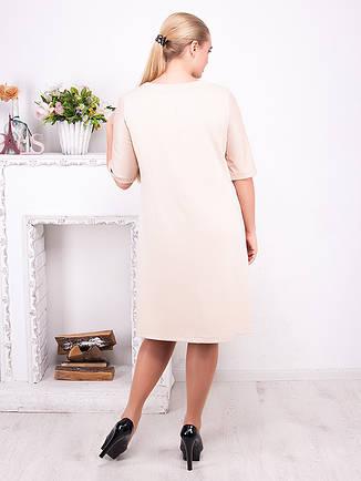 Платье экокожа батал комбинированное расширенное, фото 2