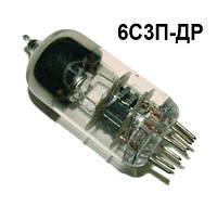 Радиолампа 6С3П-ДР