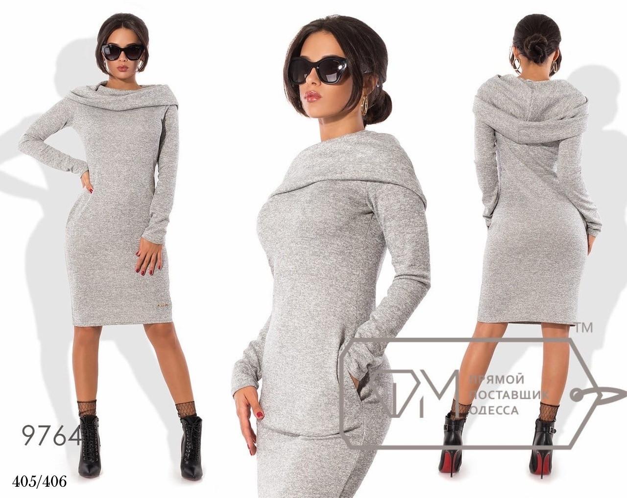 Платье с капюшоном облегающее с карманами ангора софт 42,44,46,48,50,52,54