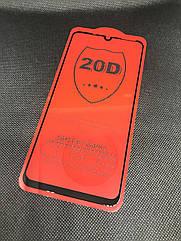Защитное стекло Xiaomi Redmi 7 полное покрытие полный клей 3D 5D 9D 20D Full Glue
