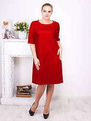 Комбинированное красное платье для полных девушек