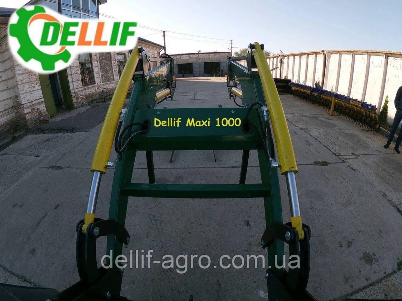 Погрузчик на трактор МТЗ,ЮМЗ, Т 40 Dellif Maxi 1000 без навески