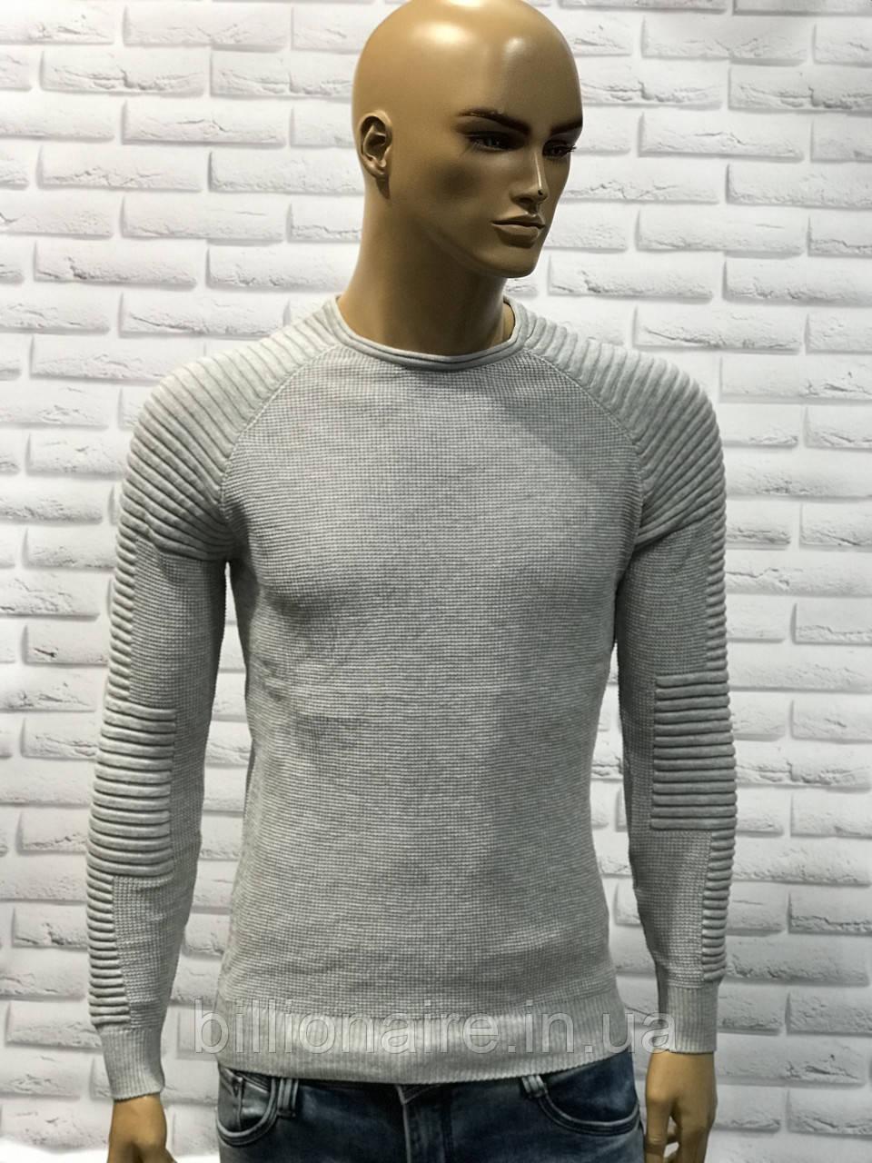 Молодіжний приталений светр
