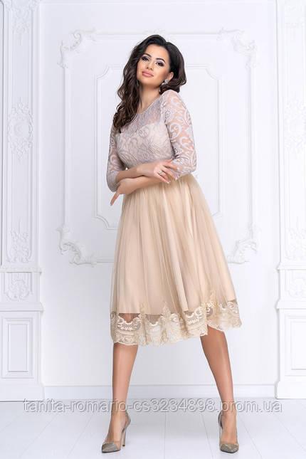 Коктейльное платье с пышной юбкой бежевого цвета L