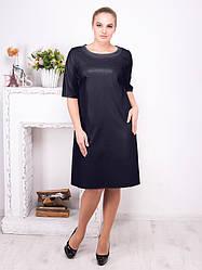 Повседневное черное платье батальное кожа и трикотаж