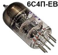 Радиолампа 6С4П-ЕВ