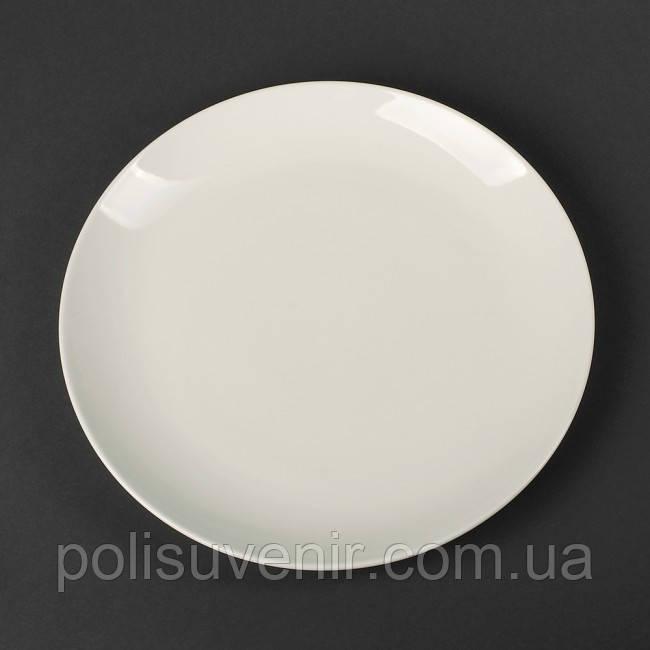 """Тарілка біла для піци 10""""/260 мм"""