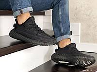 Мужские кроссовки Adidas Yeezy Boost 350 (темно-серые) 8892