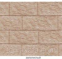 Фасадная панель под камень Ю-ПЛАСТ Stone-House Камень Золотистый (0,68 м2), фото 1
