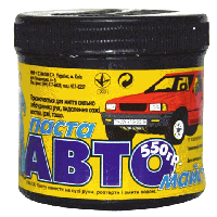 Паста Авто-майстер 550 гр