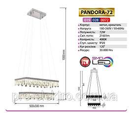 """""""PANDORA-72"""" Люстра SMD LED 72W 4000K кришталь 2160Lm 180-260V"""