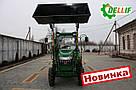 Мини погрузчик Dellif Baby 500 на мини трактор Kata Ke 454 с ковшом 0.24 куба и джойстиком, фото 2