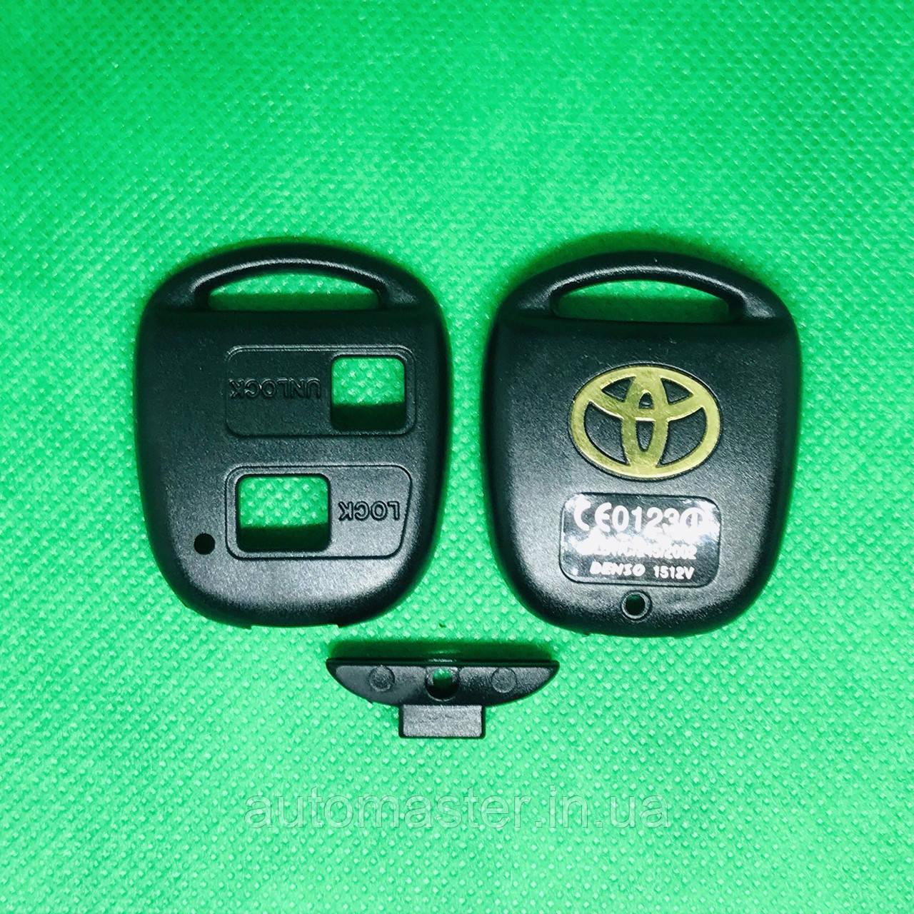 Корпус для автоключа TOYOTA Camry,Prado, Corolla , 2 - кнопки под оригинальное лезвие